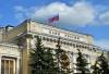 Центральный банк против поэтапного раскрытия эскроу счетов